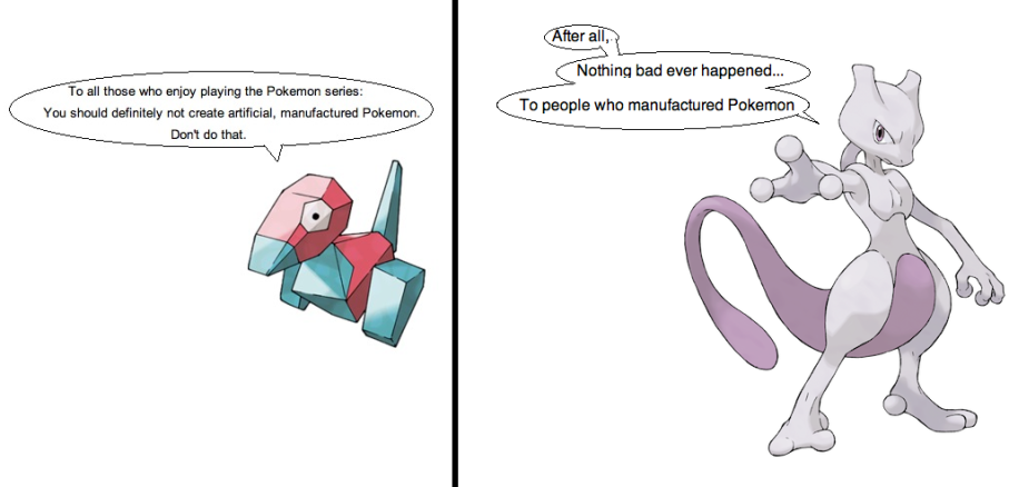 Porygon and Mewtwo artwork by Ken Sugimori. images from Bulbapedia.
